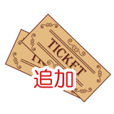 tickets_image